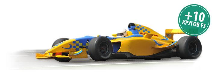 Formula Ниссан 3000